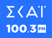 ΣΚΑΪ Podcast